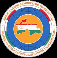 hhdtsugd-logo